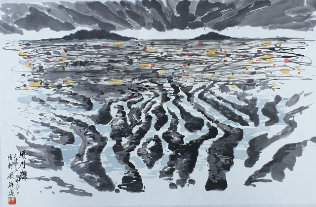 양해웅, 순천만2, 화선지에 먹, 69.5x45cm, 2008.jpg