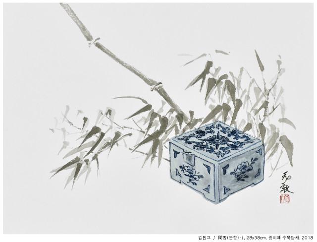 김원교 40906.jpg